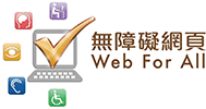 Web For All
